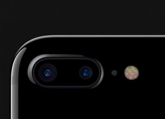 Camara-3D-iPhone-8