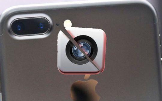 iPhone-7-Plus-Problema-ImD